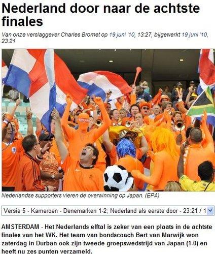荷兰媒体:丹麦胜利 保荷兰晋级送喀麦隆回家
