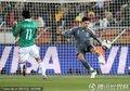 图文:墨西哥2-0法国 洛里斯开球