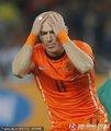 图文:荷兰0-1西班牙 罗本双手抱头