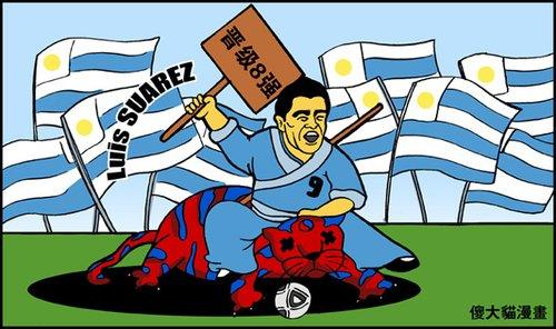 漫画:乌拉圭打虎成功 率先进八强