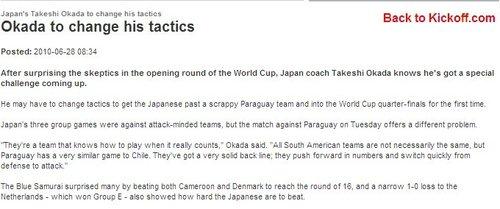日本变阵迎战巴拉圭 加强攻击力欲破意式防线
