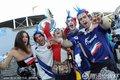 法国球迷热情