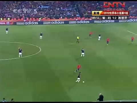 视频:西班牙智利无心恋战 比赛结束携手出线