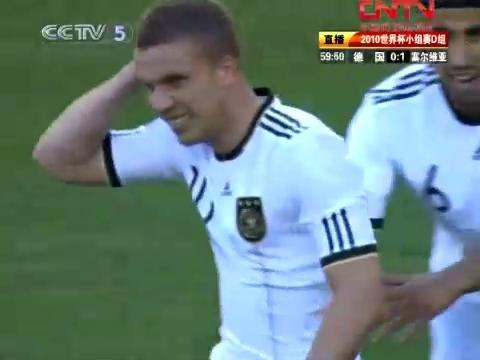 视频策划:头号罪人! 德国28年纪录惨遭终结