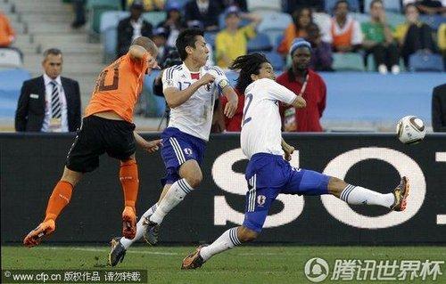 2010世界杯小组赛:荷兰vs日本
