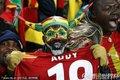 加纳球迷土著造型