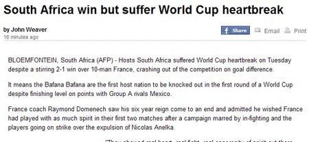 法新社:南非法国双双出局 多梅内克结局惨淡