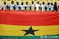 加纳队员高唱国歌