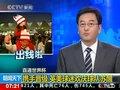 视频:英美携手晋级 球迷欢庆三狮军团终苏醒