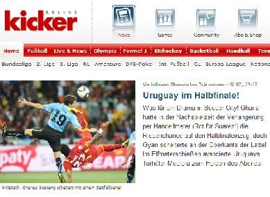 踢球者:乌拉圭拒绝绝杀 加纳距四强仅几厘米