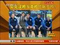 视频:英国媒体找球队主帅 贝克汉姆最合适