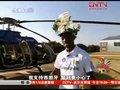 视频:南非球迷看21场创新纪录 还要再看10场