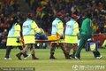 图文:巴西3-1科特迪瓦 埃拉诺受伤