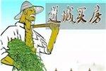 芜湖农民购房补贴新政发布 退还宅基地每亩奖励5万