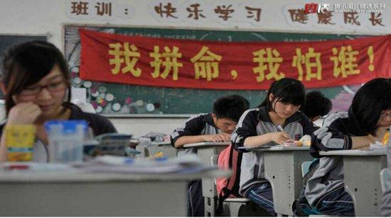 高考将试行不分文理科 使用全国统一卷省份增加