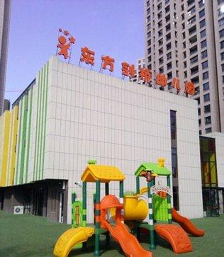 芜湖首家东方剑桥双语幼儿园2015年3月正式开园