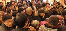 2015年2月7日返乡置业挺进芜湖