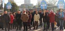 1月11日再创芜湖联动看房记录