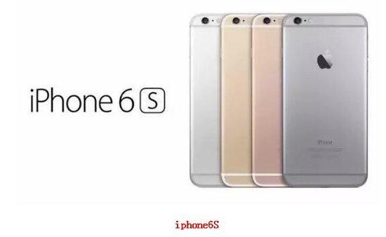 1元抢购ipad mini 边有iphone6S 星隆超多好礼
