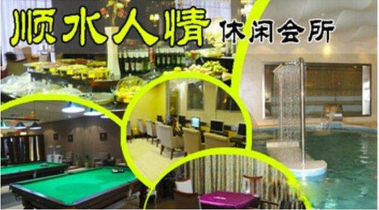 富嘉美房建国际:南京顺水人情洗浴所广场入农村强势图纸图片