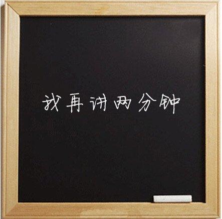 感恩教师节:老师最爱说的一句话,你听过哪句?