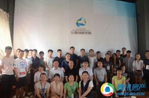 新疆地区创客空间与创客教育发展