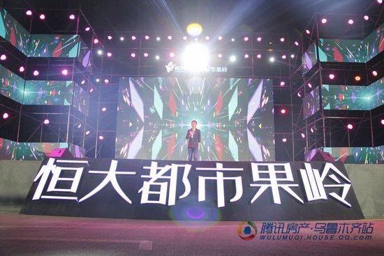 都是恒大错,张宇惹的祸,恒大音乐节太销魂!