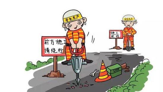 乌奎高速昌吉段8月12日起全封闭施工