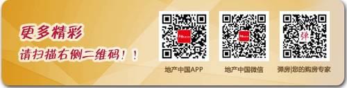 北京将试水共有产权养老社区 明年起正式运营