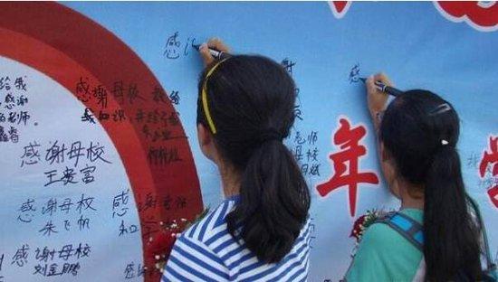 """恒大绿洲教师节:桃""""礼""""芬芳季  恒大感恩情"""