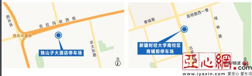 乌鲁木齐市新增两处错峰停车场
