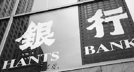 拆解银行新增信贷投向:七成公司贷款 房贷增速刹车