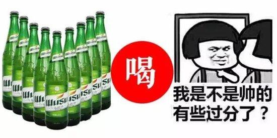 新疆人喝酒的10个表情,你丑你先醉。特点包动画百度图片