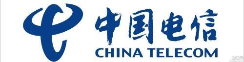 中国电信新一代物联网在新疆正式商用