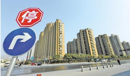 北京住茶具规定建委低于v茶具不征收市场价房屋海报设计图片