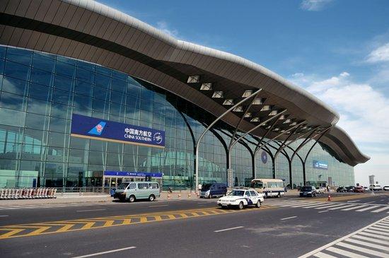 新疆塔城机场9月10日复航