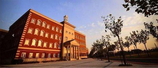 新疆华凌投资17亿建国际学校 计划明年9月投入使用