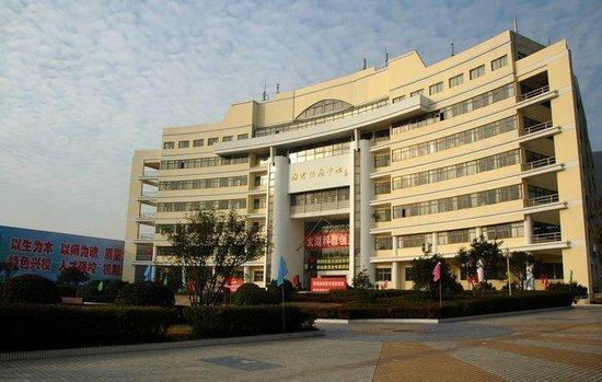 太湖学院助力无锡经济转型 建四大研究中心