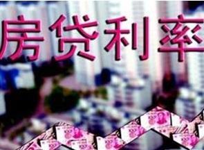 建行首套房房贷利率_珠海中信银行首套房贷款利率上浮20_商业贷
