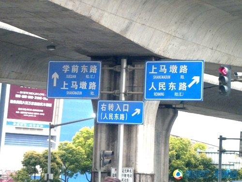 闽人口发 2018 70号