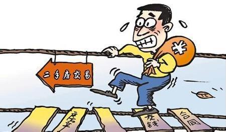 天津房产中介上调服务费 加剧二手房市场观望