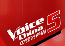 中国好声音第五季全国海选无锡地区报名