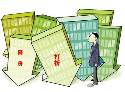 北京有楼盘一个月降50万元 购房者三年收入打