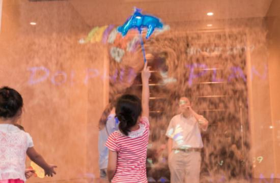聚焦无锡 2017绿城海豚计划启动盛典隆重举行