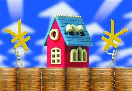 四大行今起取消广州首套房贷利率优惠