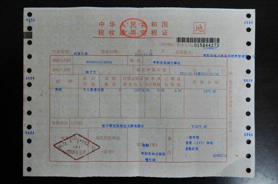 缴购房契税无须提供婚姻证明_频道-无锡