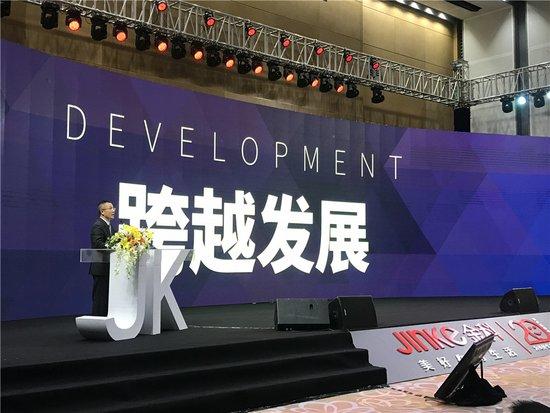 金科集团合作商大会召开 跨越发展合作共赢成关键词