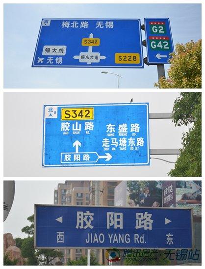 锡太高速公路规划图图片展示; 锡小q跑盘记:安镇华夏东城一品,华夏