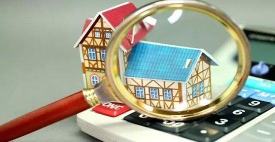 房地产税法有望2017年年底前通过_频道-无锡