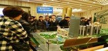 第8期:抄底城南线 置业太湖新城